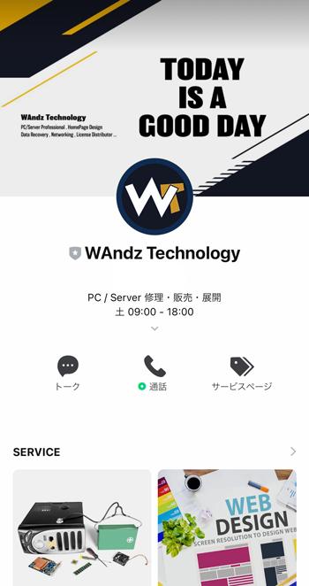 WAndz Technology LINE Profile