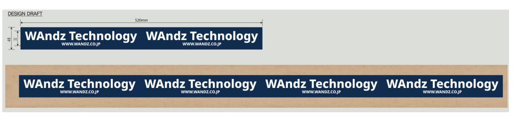 wandz_tape_tenplate